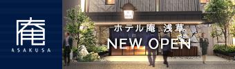 ホテル庵浅草