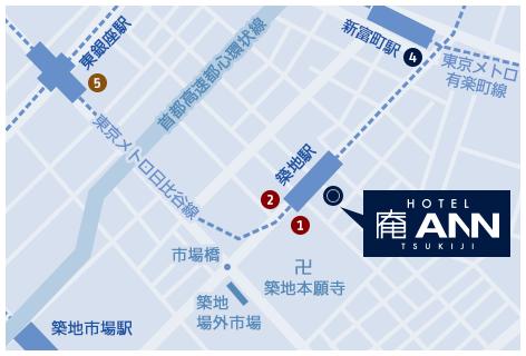 築地駅1番口から徒歩1分、築地駅2番口から徒歩2分の好立地。